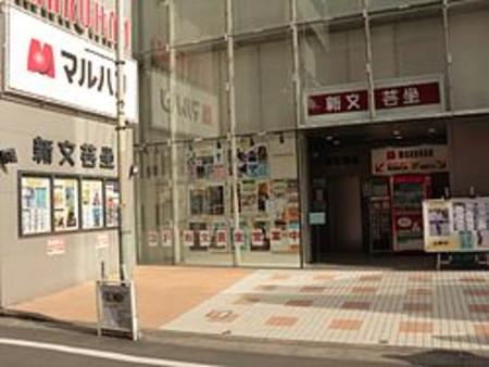 Shinbungeiza_img_8231r_r_20151112_3