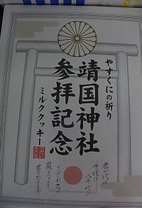 R0018417_2