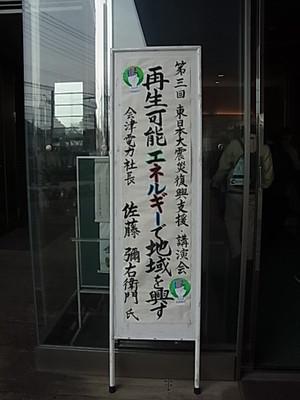 R0018484_3